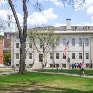 Universite Harvard
